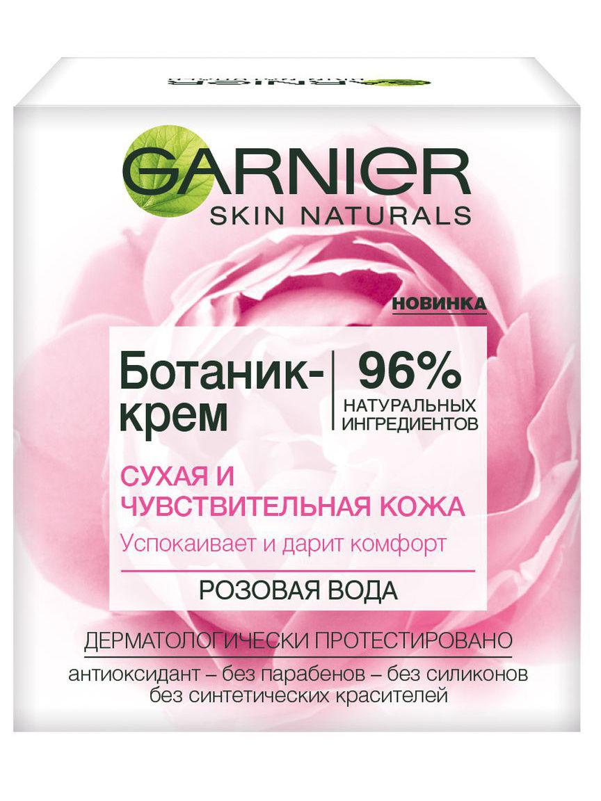 Garnier Ботаник-крем Розовая вода сухая, чувствительная кожа