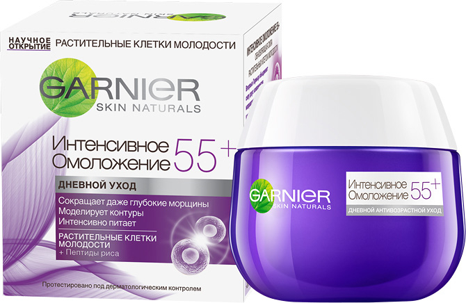 Garnier Клетки молодости Интенсивное омоложение 55+ дневной крем