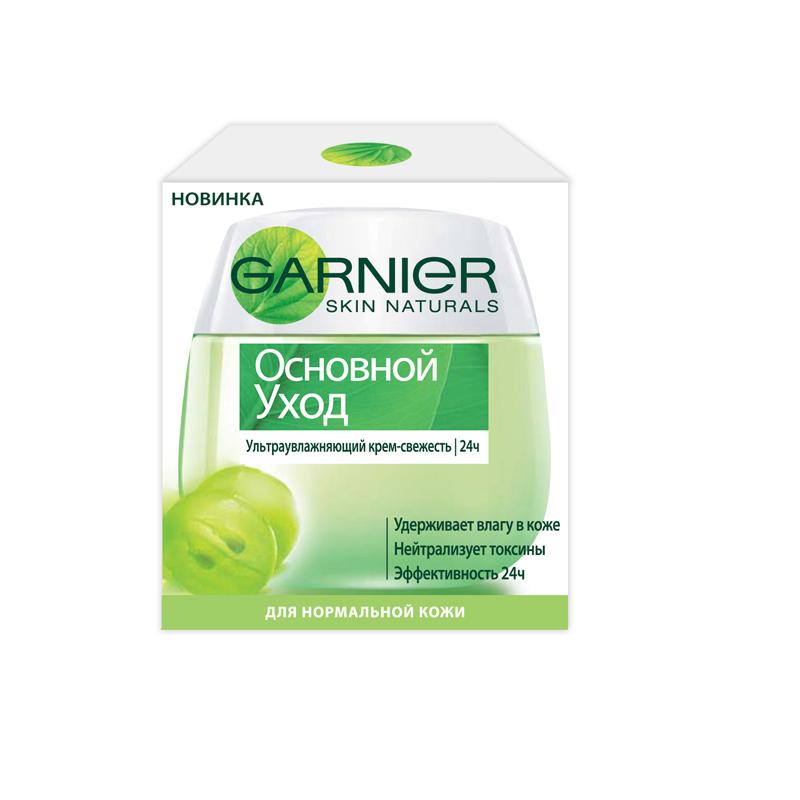 Garnier Основной уход Дневн. крем для нормальной кожи
