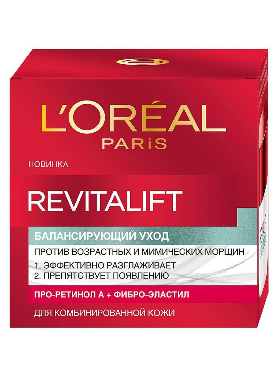 L`Oreal Revitalift дневной крем от морщин для смешанной кожи