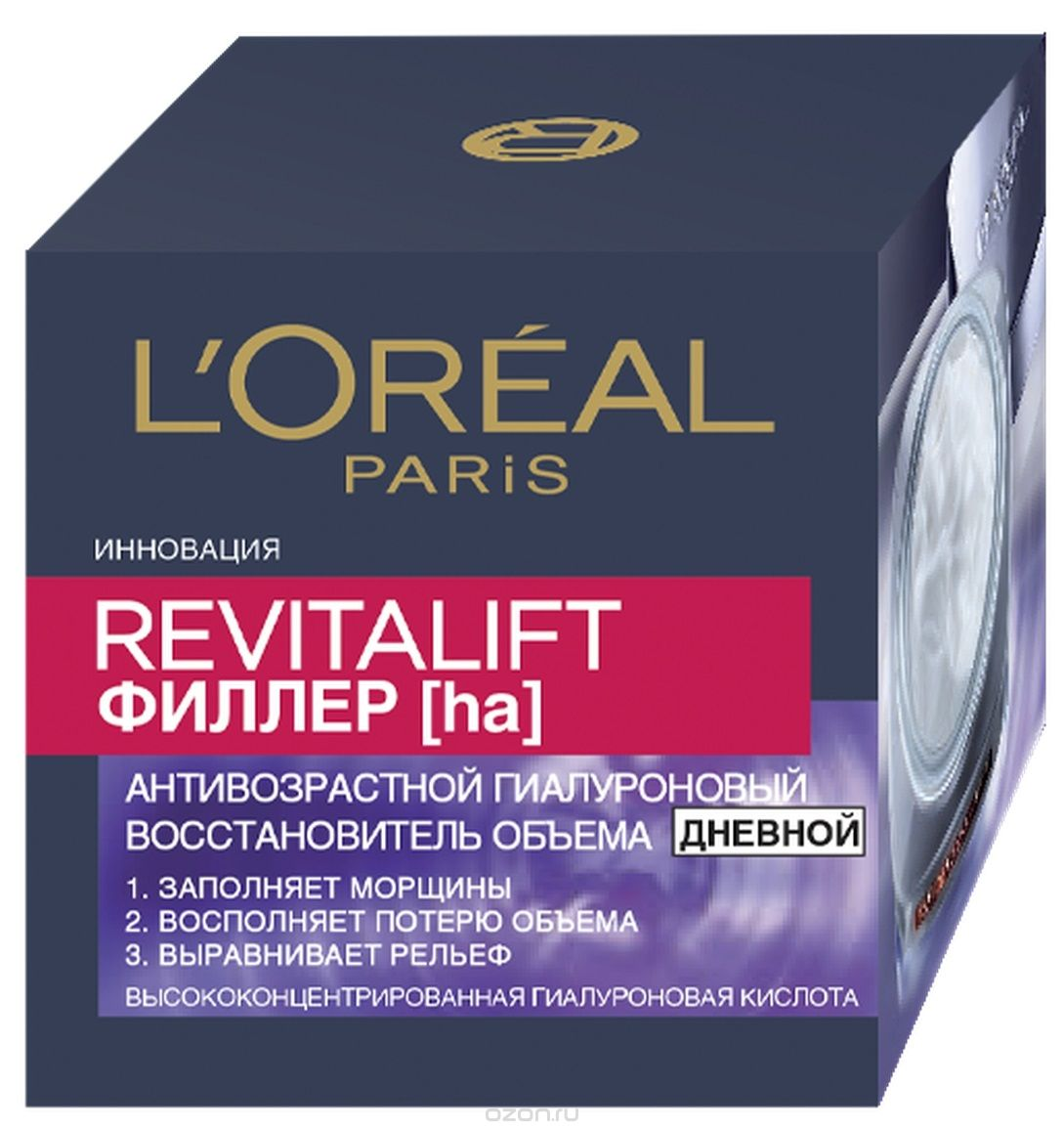 L`Oreal Revitalift Filler Дневной крем