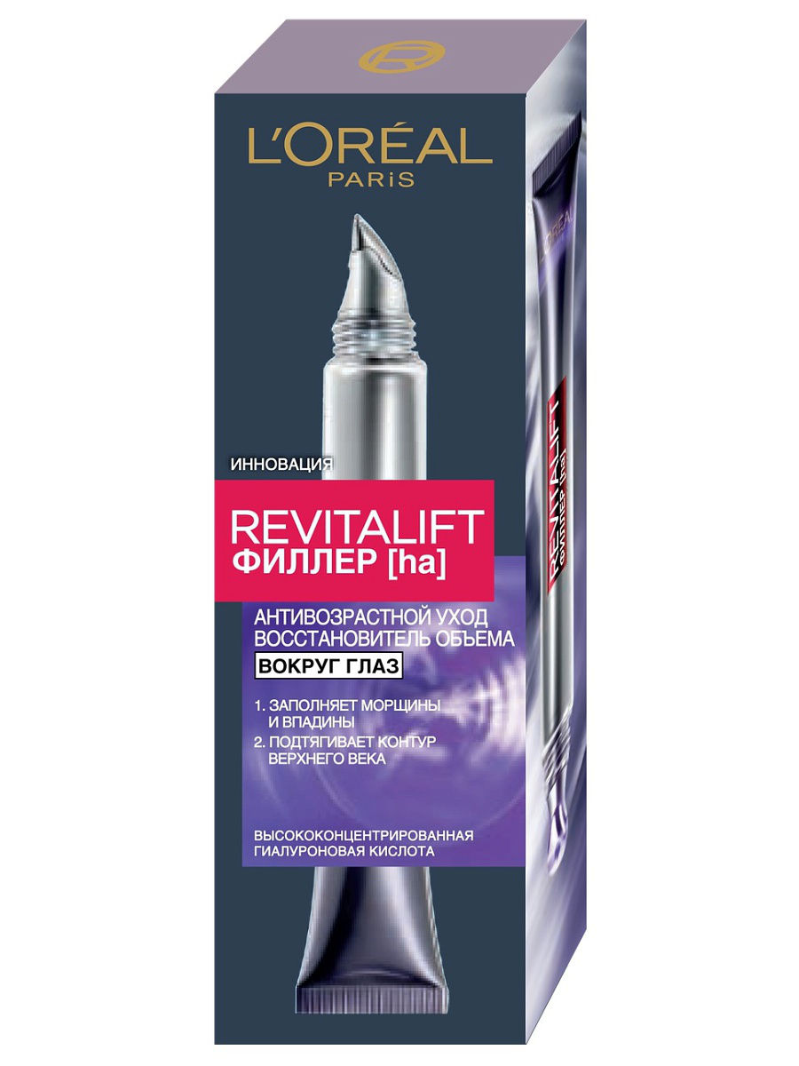 L`Oreal Revitalift крем вокруг глаз