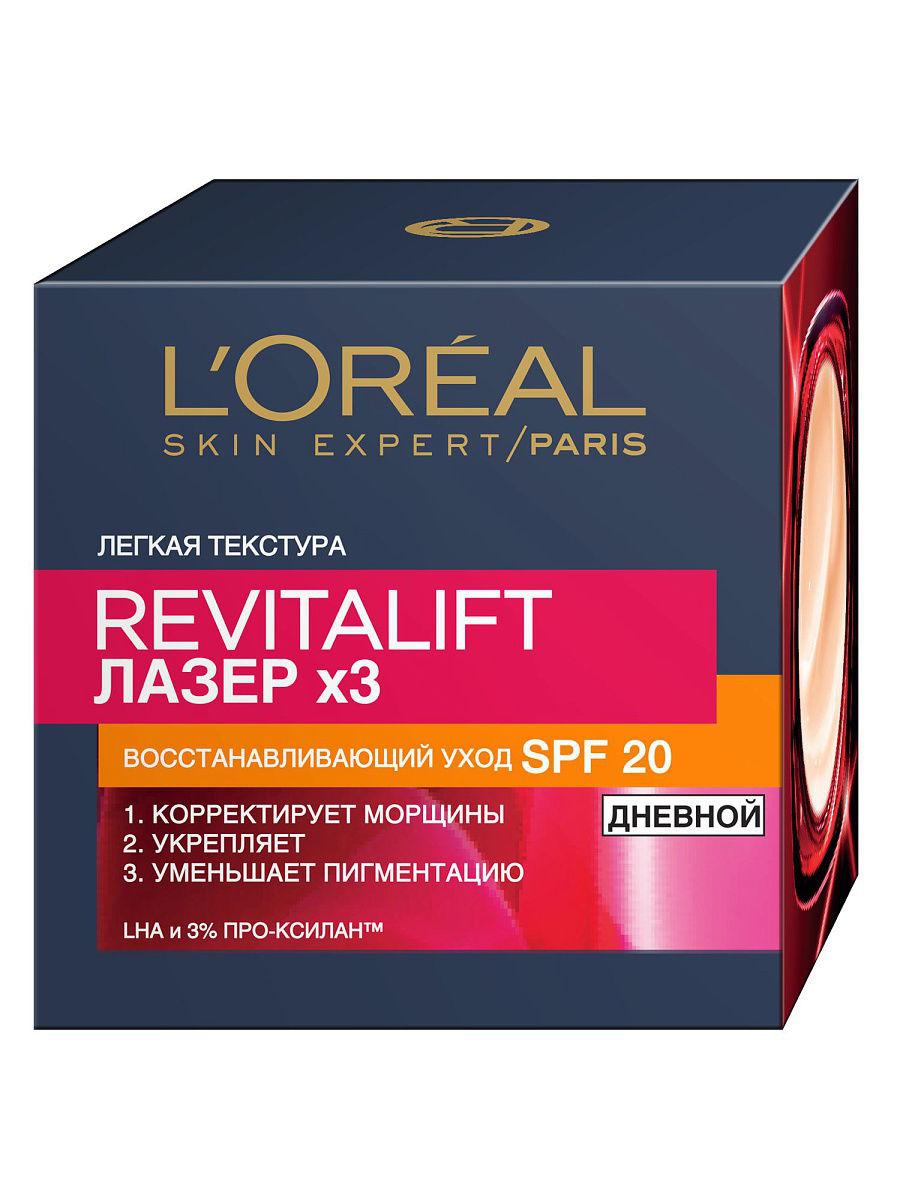 L`Oreal Revitalift Лазер Spf20 Дневной крем