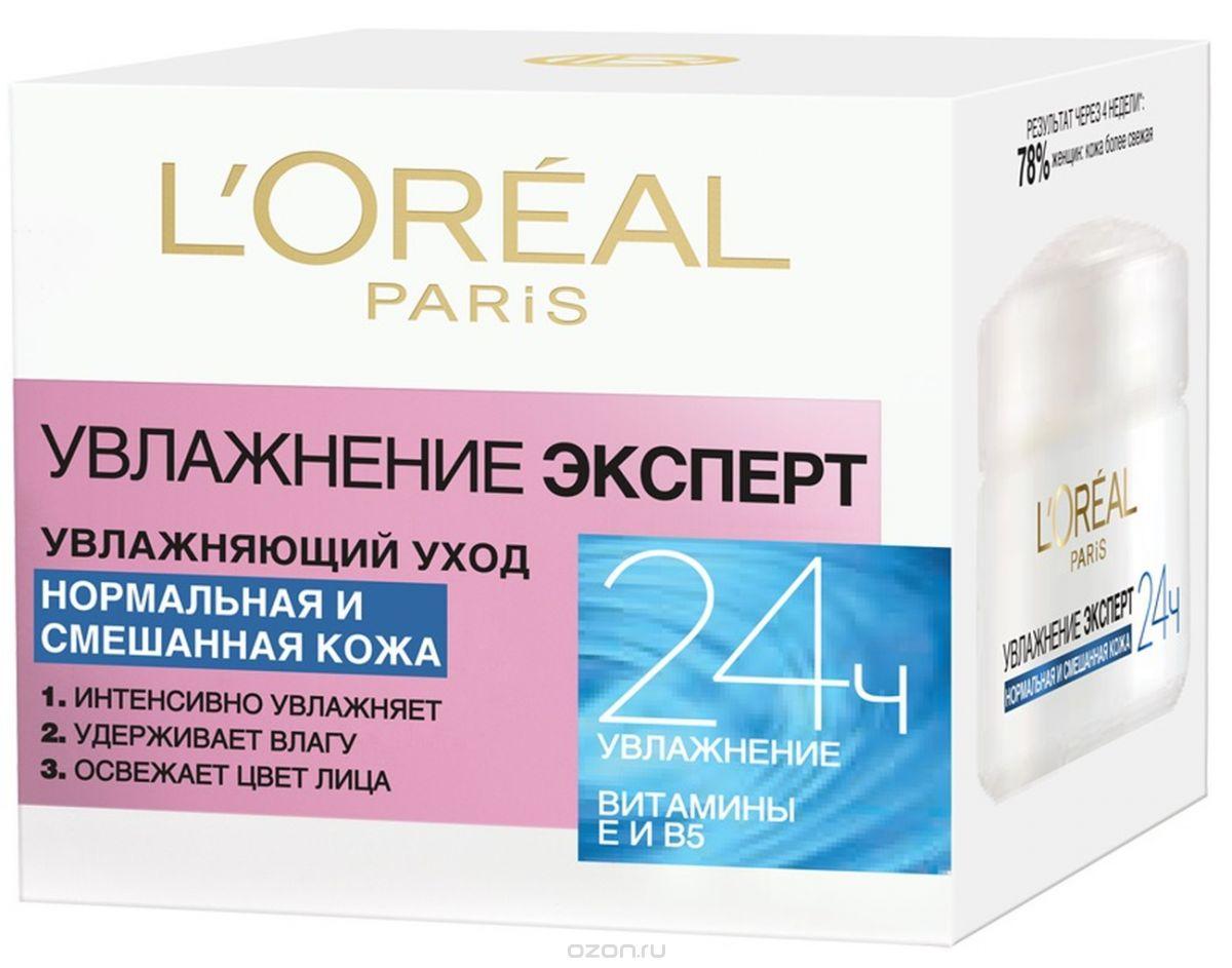 L`Oreal Увлажнение Эксперт крем для нормальной/смешаной кожи