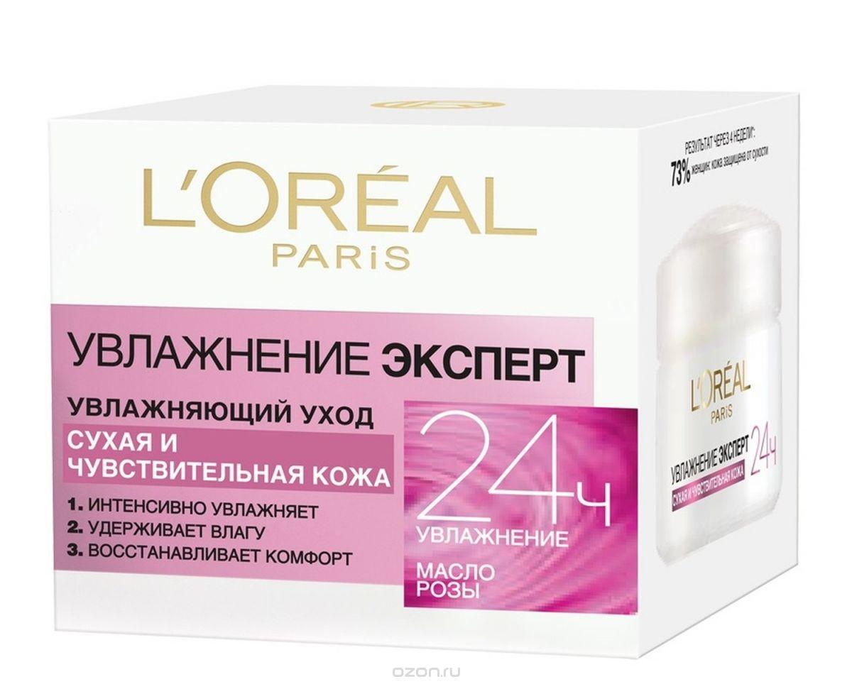 L`Oreal Увлажнение Эксперт Крем для сухой/чувствительной кожи
