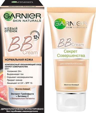 Garnier Bb Cream ББ-крем для нормальной кожи Молочно-бежевый