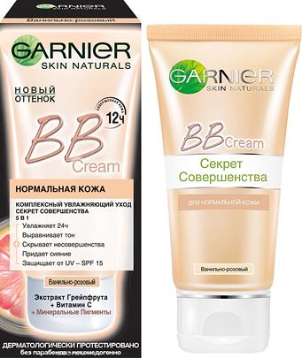 Garnier Bb Cream ББ-крем для нормальной кожи Ванильно-розовый