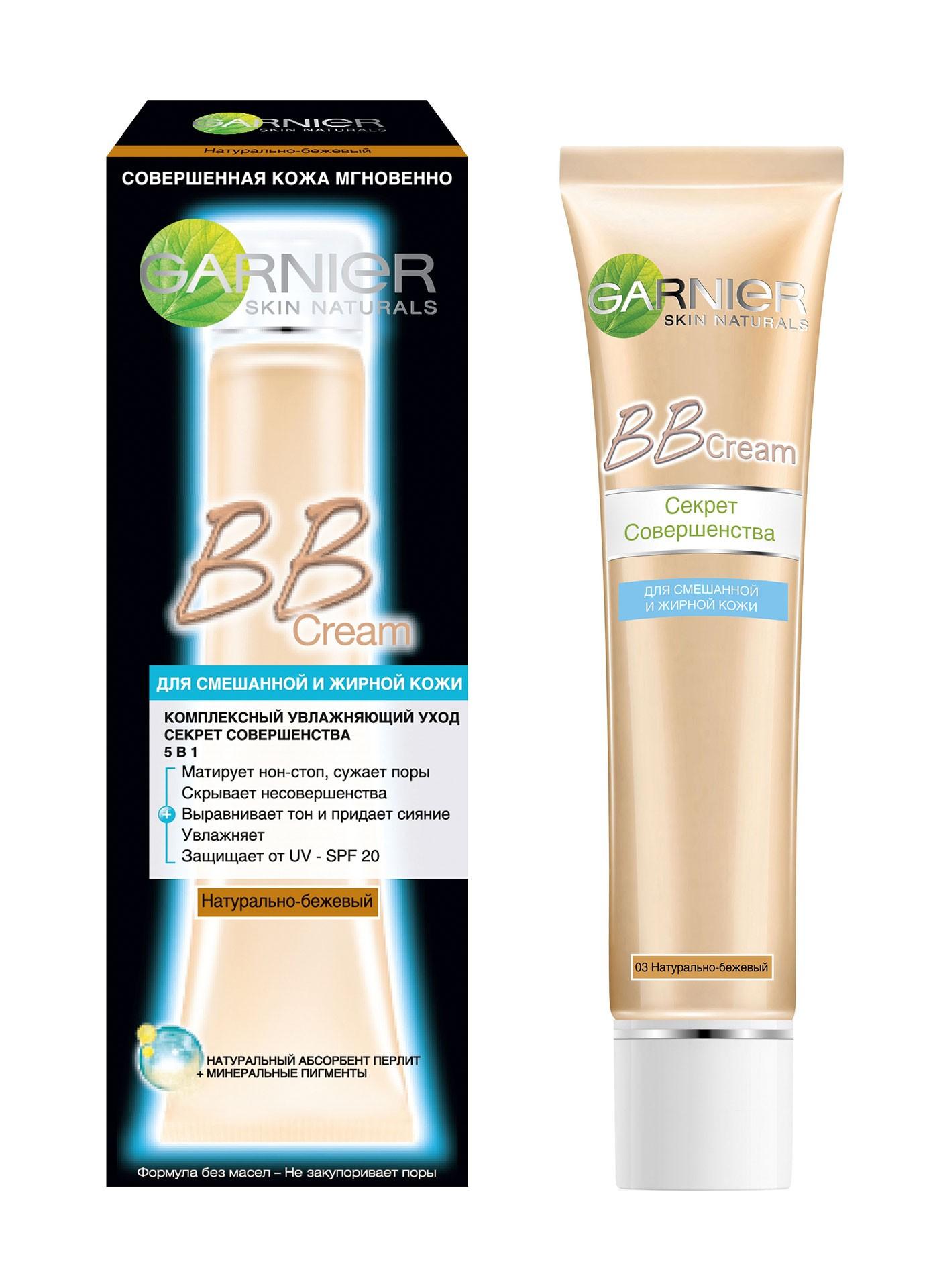 Garnier Bb Cream Секрет совершенства Крем для смешанной и жирной кожи