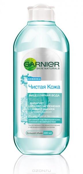 Garnier Чистая кожа  Мицелярная вода 3в1 для чувствит, комб. и жирн. кожи