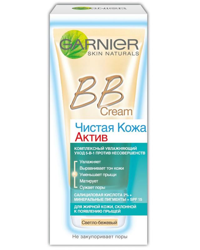 Garnier Чистая кожа 100 Актив Bb Cream
