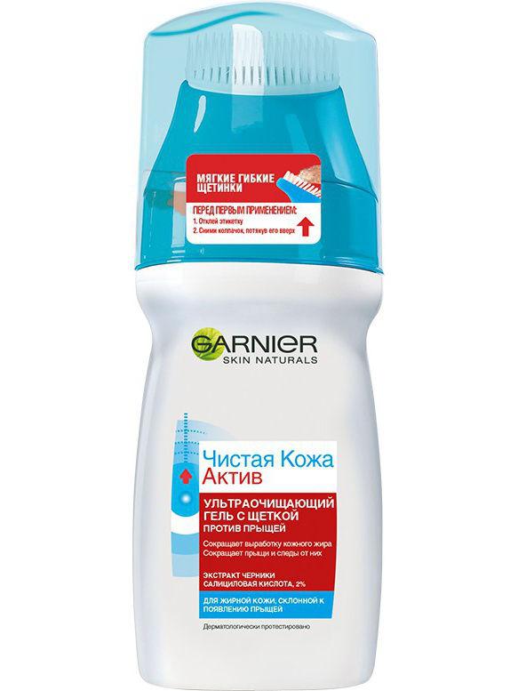 Garnier Чистая кожа Актив Ультраочищающий гель с щеткой