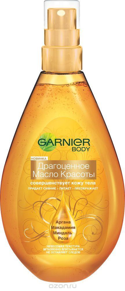Garnier Драгоценное масло спрей