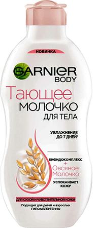 Garnier Молочко для тела Овсяное