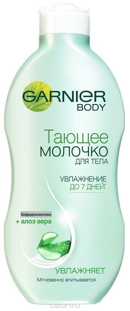 Garnier Тающее молочко для тела Алоэ