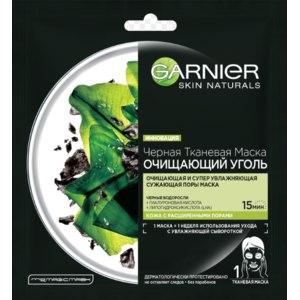 Garnier Тканевая маска чёрная Очищающие и суперувлажняющие Чёрные водоросли