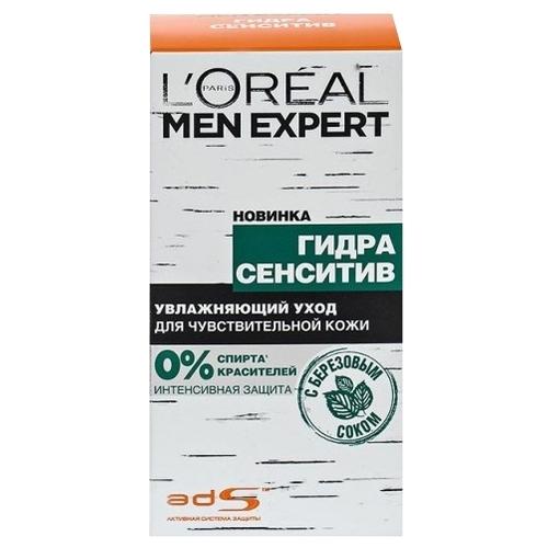 L`Oreal Men Expert Гидра Сэнситив Гель для умывания с берёзовым соком без спирта