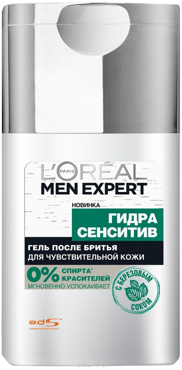 L`Oreal Men Expert Гидра Сэнситив Гель после бритья с берёзовым соком без спирта