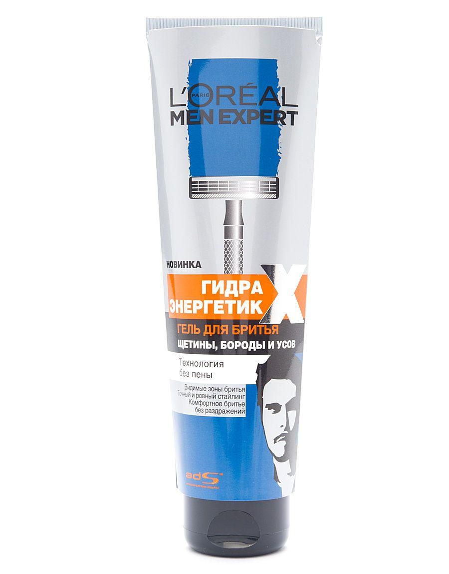 L`Oreal Men Expert Гидра Энергетик Гель для бритья