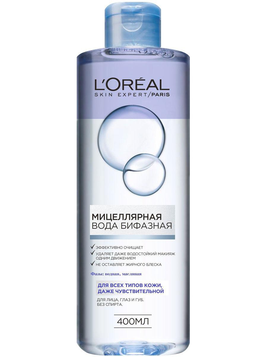 L`Oreal Мицеллярная вода Бифазная для всех типов кожи