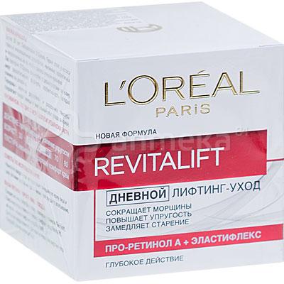 L`Oreal Revitalift  дневной крем от морщин