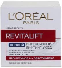 L`Oreal Revitalift  ночной крем от морщин