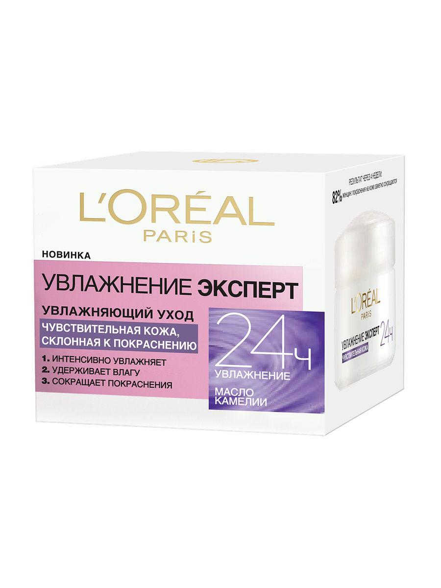 L`Oreal Увлажнение Эксперт Крем для чувствительной кожи