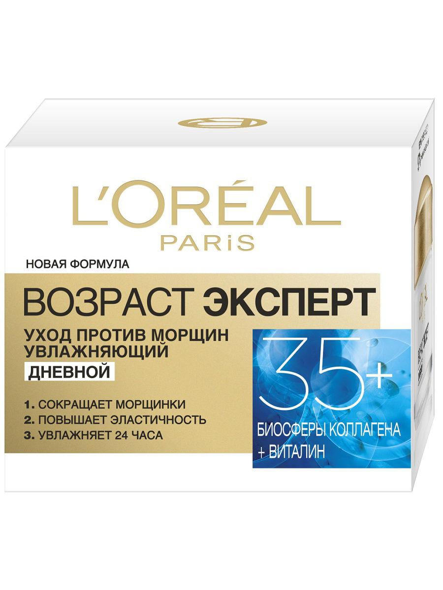 L`Oreal Возраст эксперт Крем 35+ дневной 50 мл