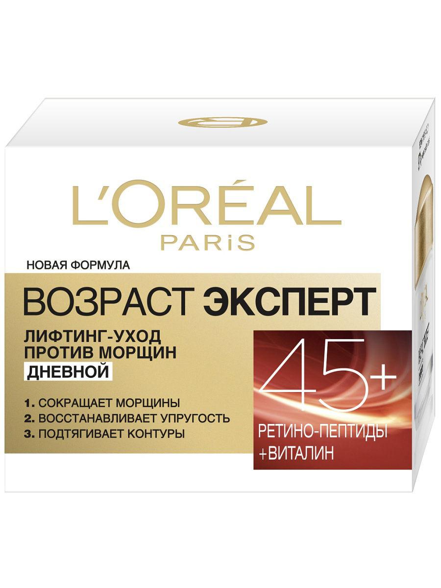 L`Oreal Возраст эксперт Крем 45+ дневной