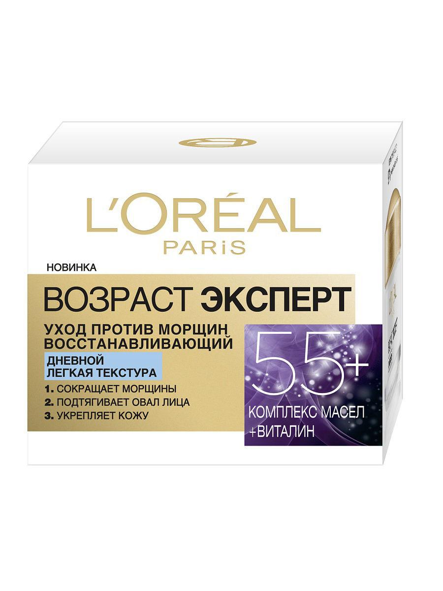 L`Oreal Возраст эксперт Крем 55+ дневной Лёгкая текстура