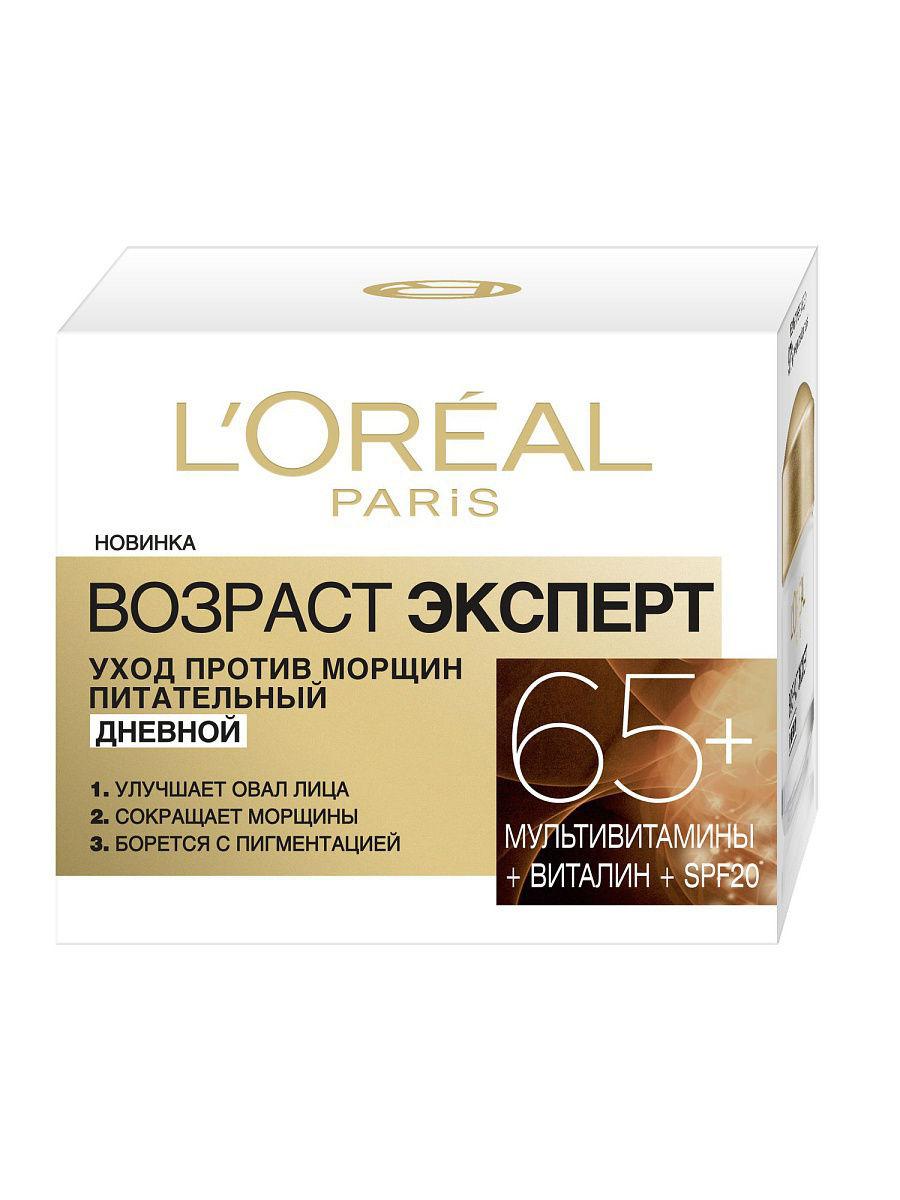 L`Oreal Возраст эксперт Крем 65+ дневной