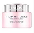 Lancome Hydra Intense Masque Маска для интенсивного увлажнения (нормальная, комбинированная кожа)