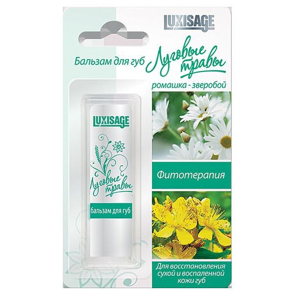 Luxvisage Бальзам для губ Луговые травы