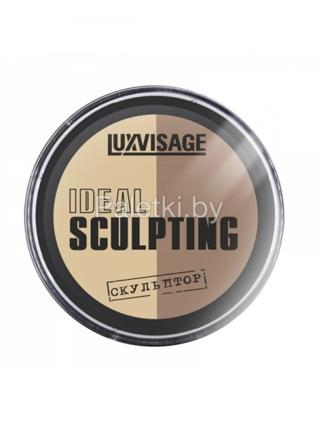 Luxvisage Пудра-скульптор для лица Ideal Sculpting