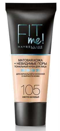Maybelline Fit Me Foundation тональный крем матовая кожа, невидимые поры