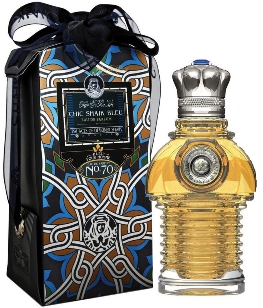 Chic Shaik Arabia №70 pour homme
