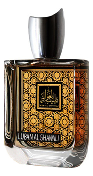 Luban Al Ghawali