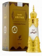 Afnan Sandal Abiyad