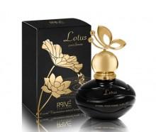 Emper Lotus