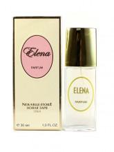 Новая Заря Елена - Elena