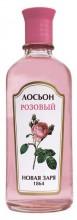 Новая Заря Лосьон Розовый