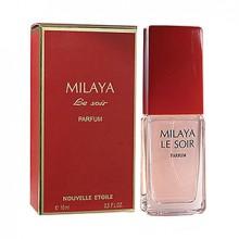 Новая Заря Милая вечером - Milaya Le Soir