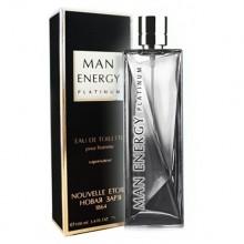Новая Заря Мужчина Энерджи Платинум - Man Energy Platinum