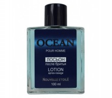 Новая Заря Океан - Ocean