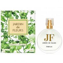 Новая Заря Сад цветов - Jardin De Fleurs