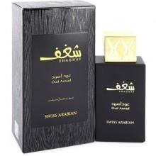Swiss Arabian Oud Aswad